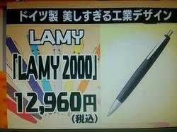 23058.jpg