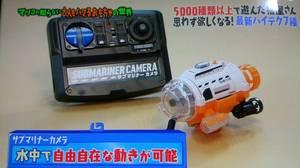 S_5684994713937.jpg