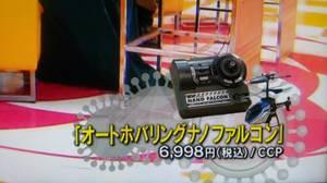 S_5684996161392.jpg